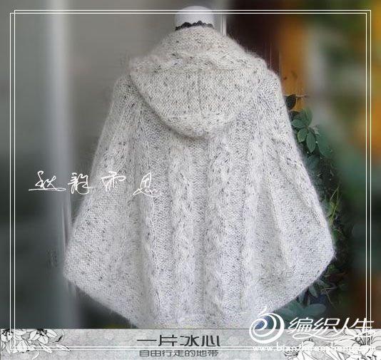 秋韵雨思背面.jpg