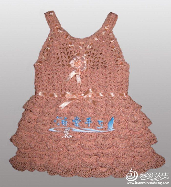 果果公主裙.jpg
