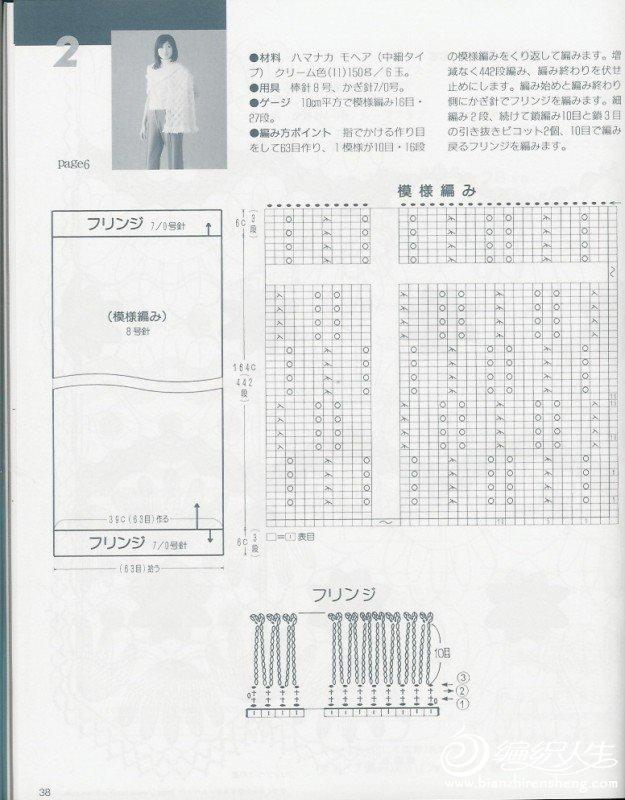 2а.jpg