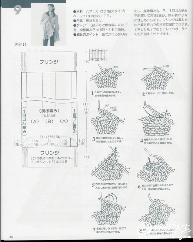 9а.jpg