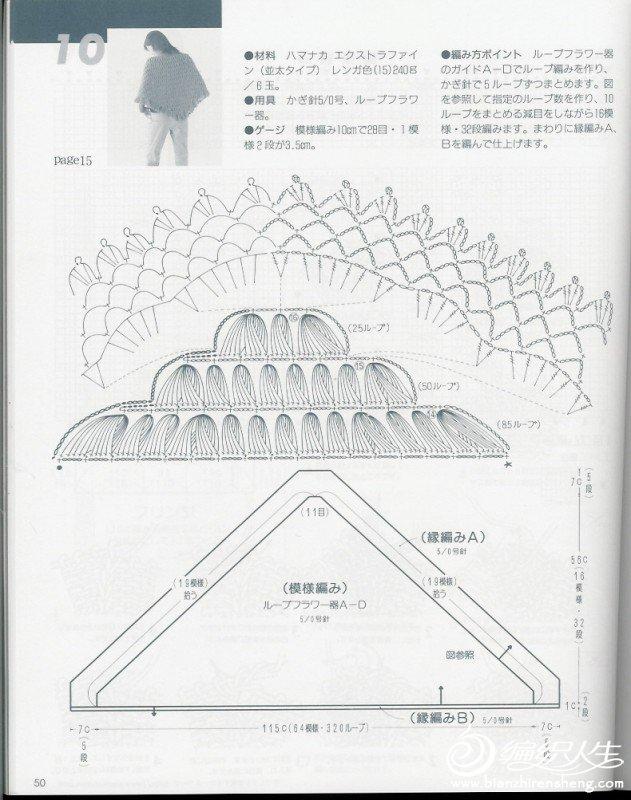 10а.jpg