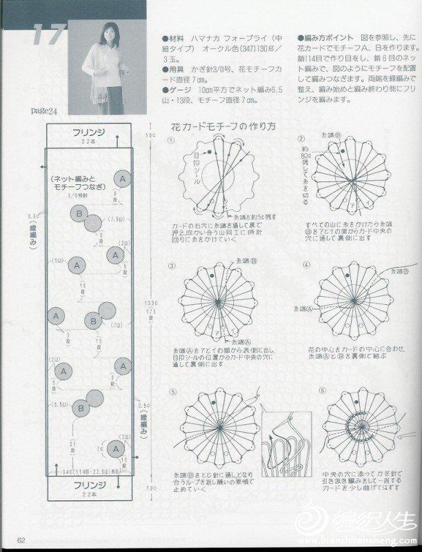 17а.jpg