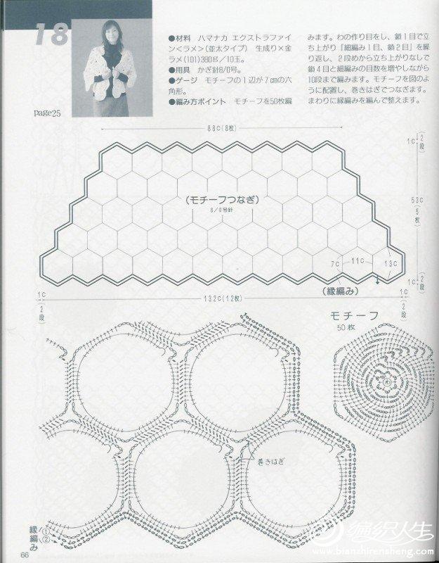 18а.jpg