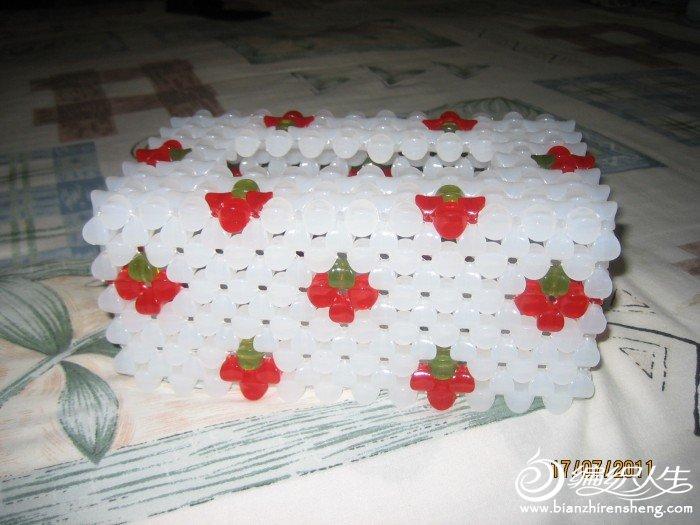 樱桃纸巾盒