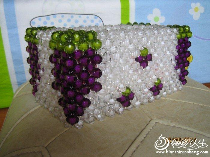 葡萄纸巾盒