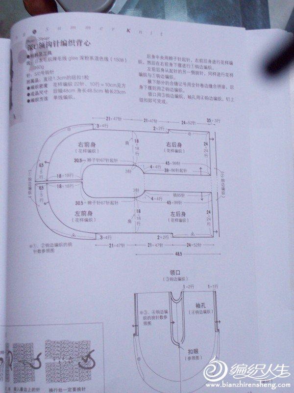 100_1849.JPG