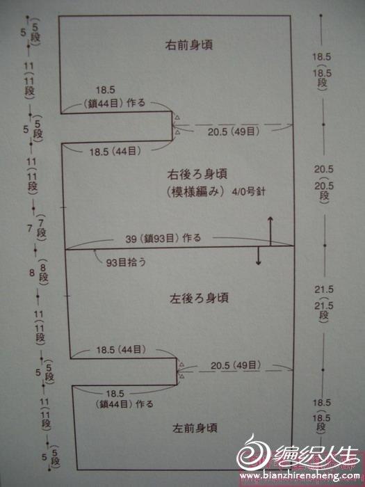 20_72701_c9d07b419909e91.jpg