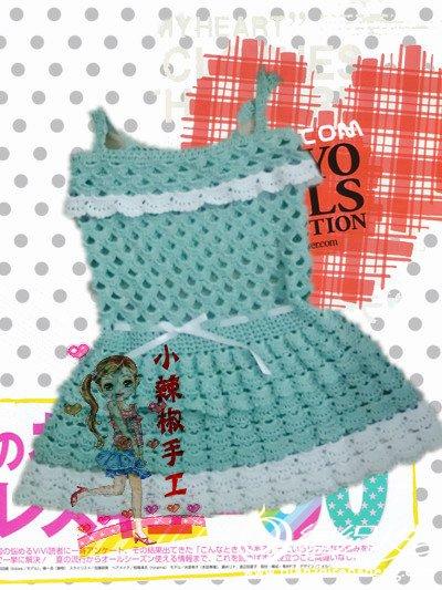 5-1公主裙1.jpg