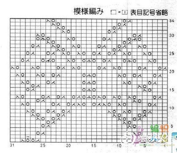 胡蝶图案.jpg