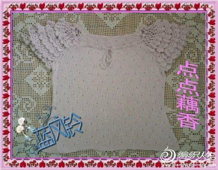 2011070602.JPG