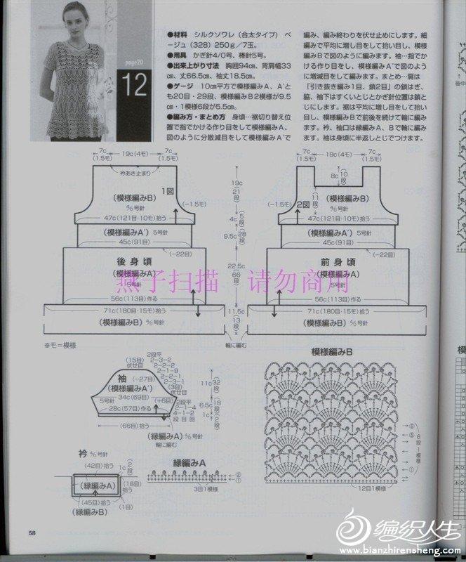 原图2.jpg
