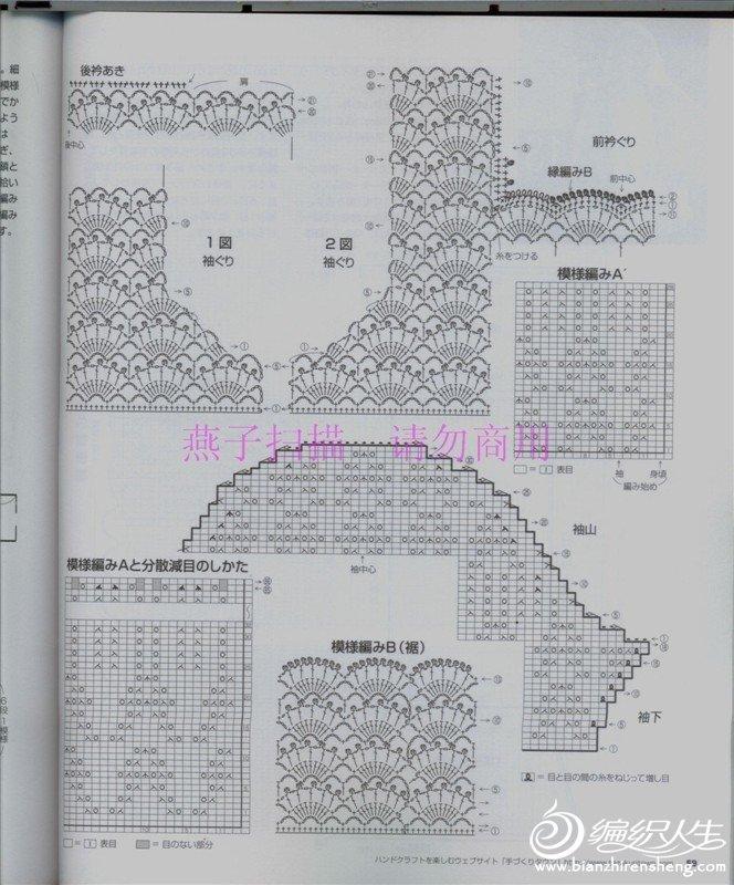 原图3.jpg