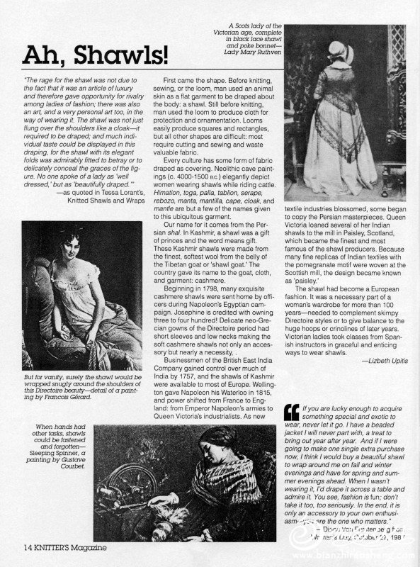 Knitters Issue 9 Winter 1987_page15_image1.jpg