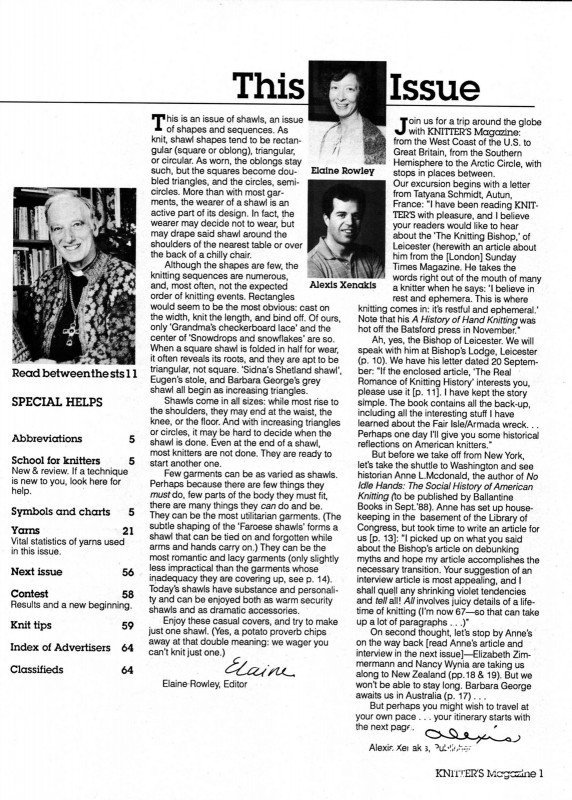 Knitters Issue 9 Winter 1987_page3_image1.jpg