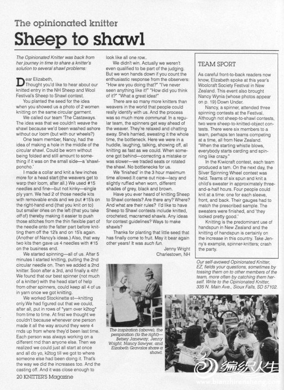 Knitters Issue 9 Winter 1987_page21_image1.jpg