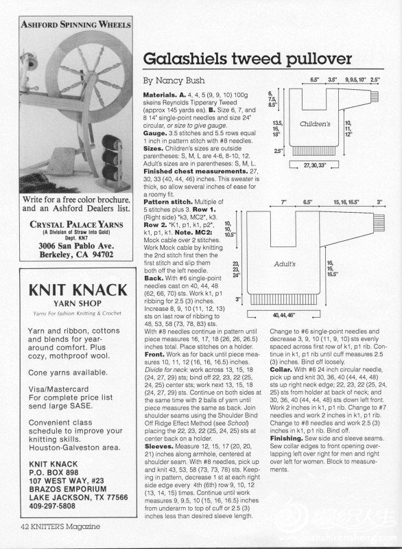 Knitters Issue 9 Winter 1987_page43_image1.jpg