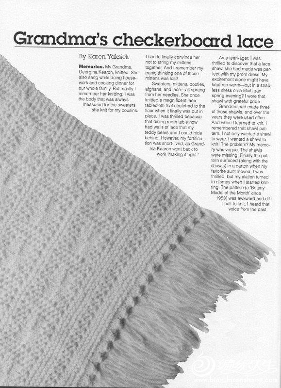 Knitters Issue 9 Winter 1987_page53_image1.jpg