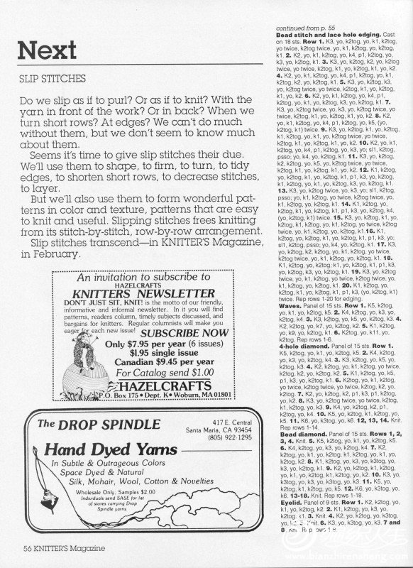 Knitters Issue 9 Winter 1987_page57_image1.jpg