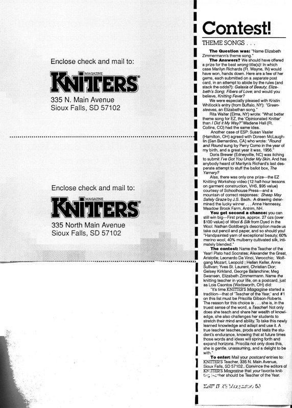 Knitters Issue 9 Winter 1987_page59_image1.jpg