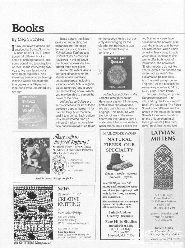 Knitters Issue 9 Winter 1987_page61_image1.jpg