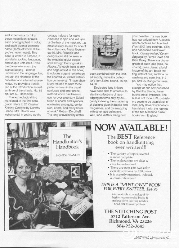 Knitters Issue 9 Winter 1987_page62_image1.jpg