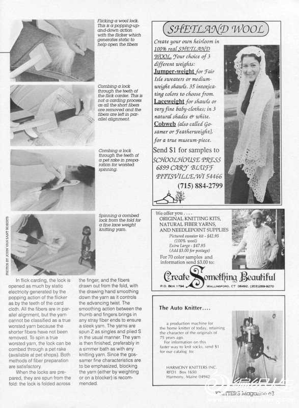 Knitters Issue 9 Winter 1987_page64_image1.jpg