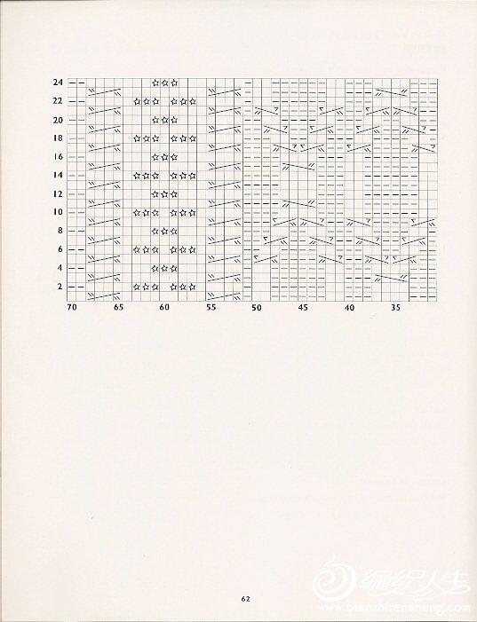 scan0055.jpg