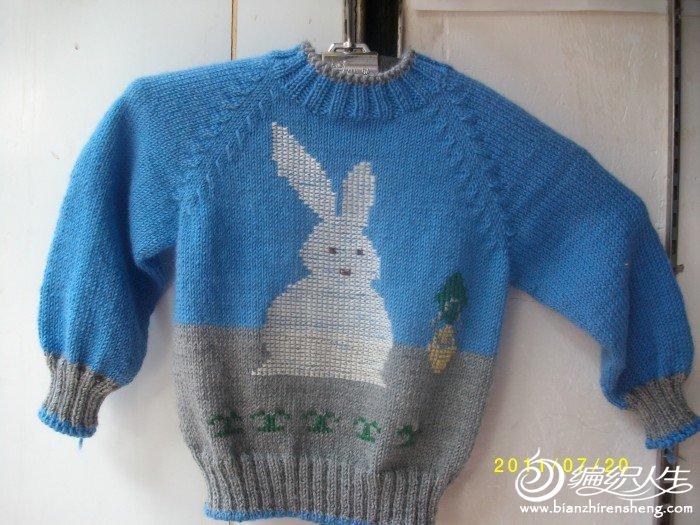 快乐的小兔