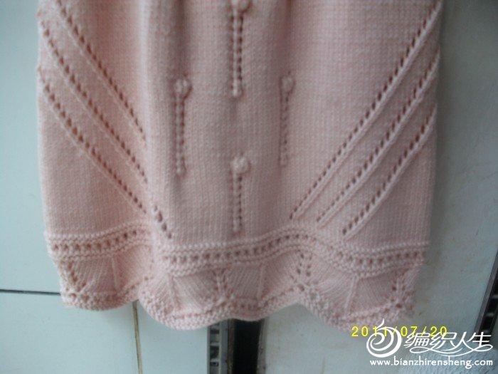 粉色娃娃衫