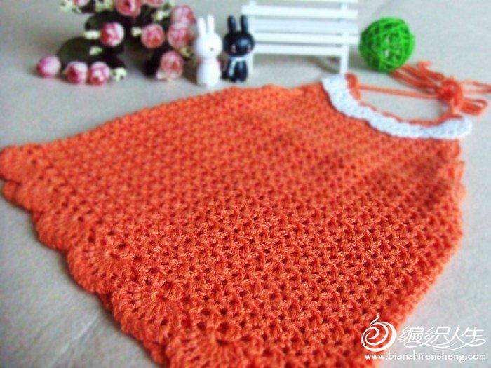 诱人甜橙 004.jpg