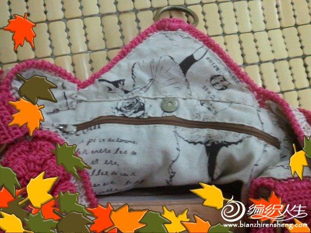 自己做了包里,用时大半天,里布是棉麻布,颜色很好,质量不错,价格也贵,很喜欢