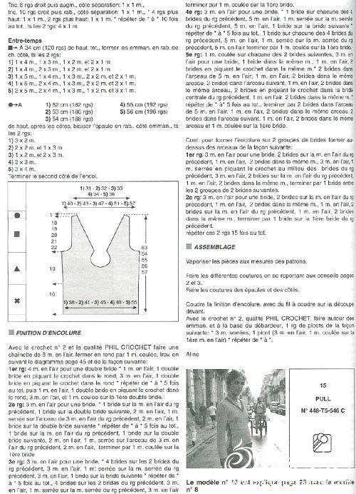 白V领2.jpg