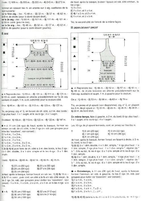 玫红吊带3.jpg