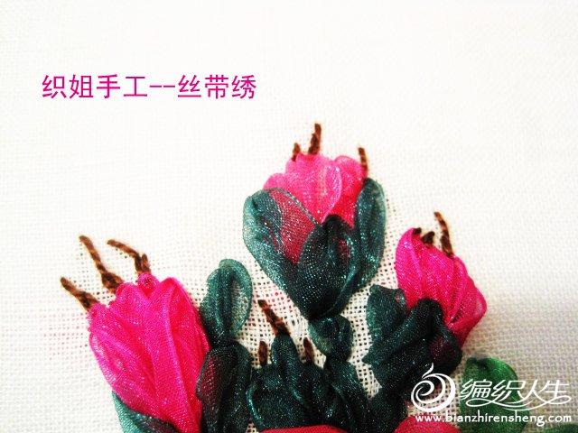 织姐手工--丝带绣。 (6).jpg