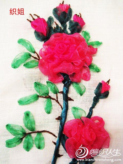 织姐手工--丝带绣。 (11).jpg