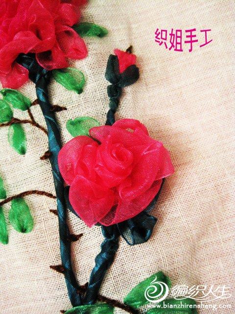 织姐手工--丝带绣。 (12).jpg