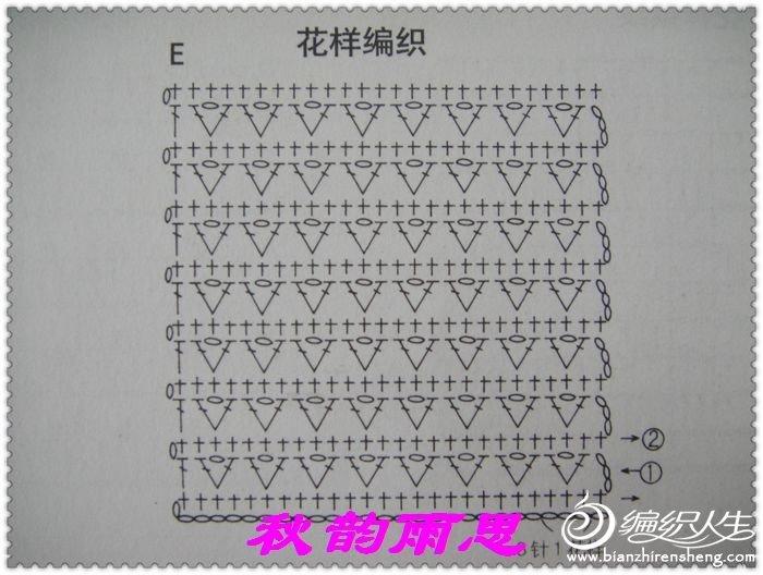 nEO_IMG_DSC01199.jpg