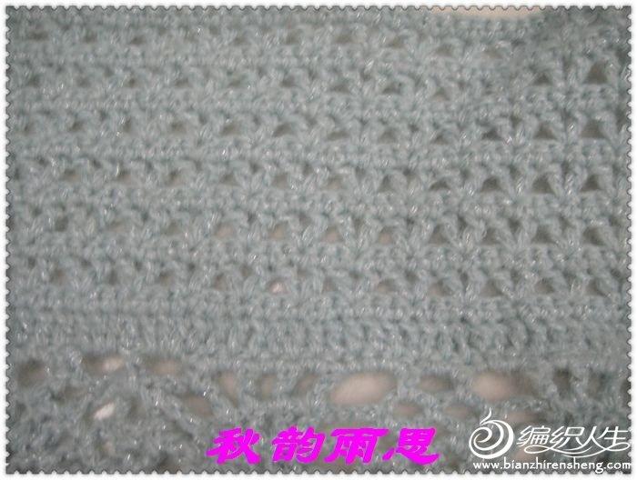 nEO_IMG_DSC01201.jpg
