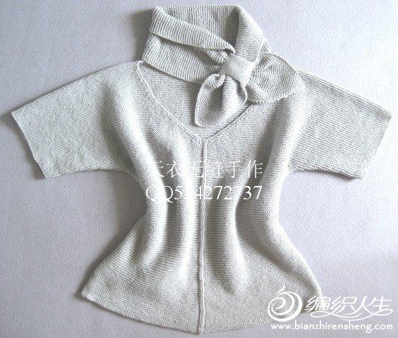 意棉短袖1.jpg