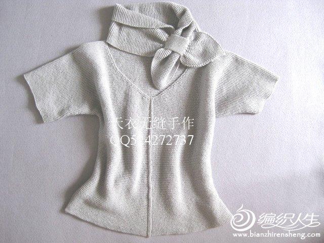 意棉短袖6.jpg