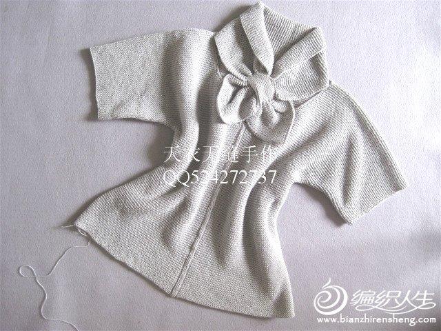 意棉短袖5.jpg