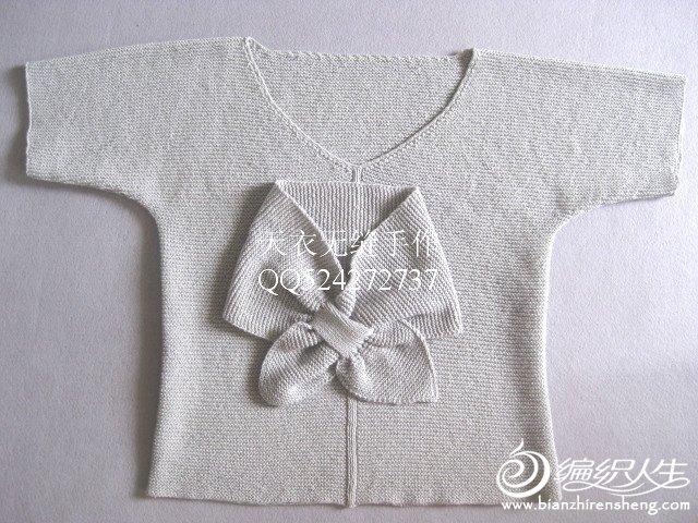 意棉短袖7.jpg