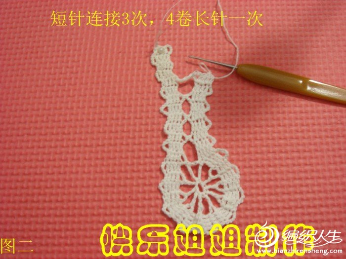 DSC06480_副本.jpg