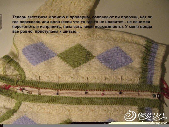 196511--29266443-.jpg