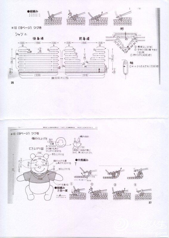 Pooh(CC75)2.jpg