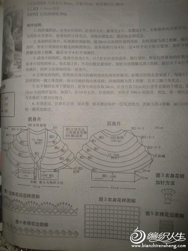 DSC03478_副本.jpg