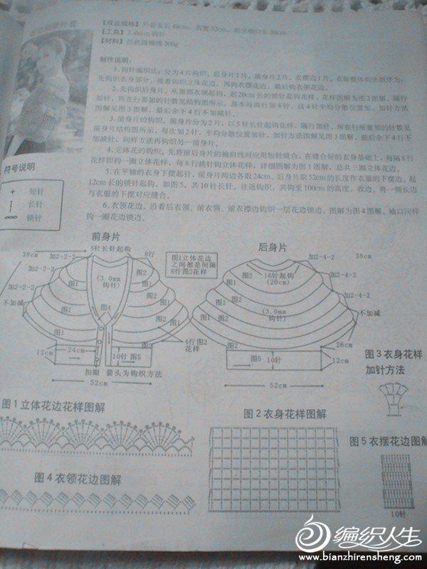DSC03477_副本.jpg