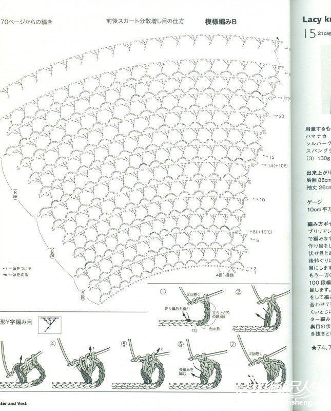 摇月亮蕉麻钩织图解2.jpg