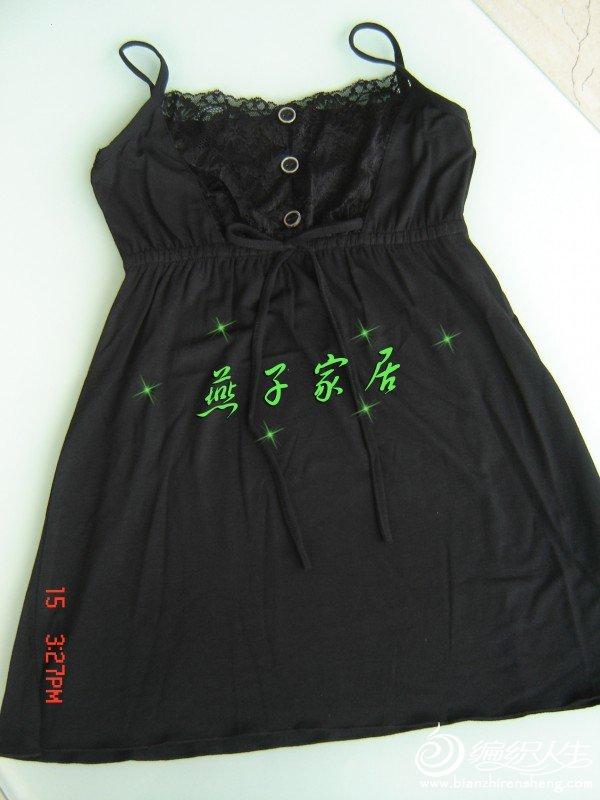 吊带衫-黑色细肩带.jpg