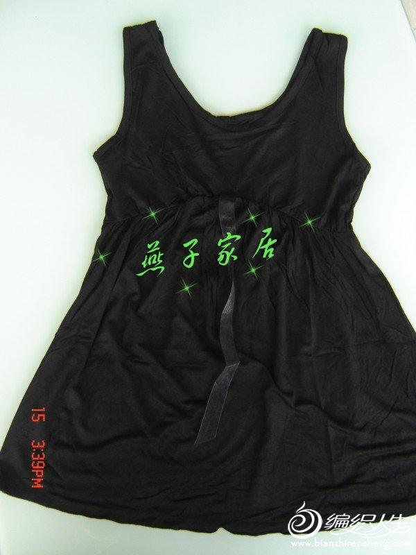 吊带衫-黑色宽肩带.jpg